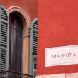 Via Roma street sign in the old town of Verona — Stok fotoğraf