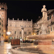 Piazza delle Erbe in Verona at night - Stock Photo