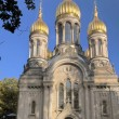 Russian Orthodox Church — Foto de Stock