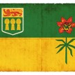 Grunge flag of Saskatchewan (Canadian province) — Stock Photo