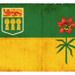 Grunge flag of Saskatchewan (Canadian province) - Stock Photo