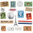 Postage stamps and labels from France — Stock Photo #19634213