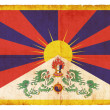 Grunge flag of Tibet — Stock Photo