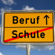 German road sign school and work — Stock Photo