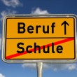 German road sign school and work — Stockfoto