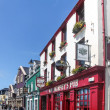 Stock Photo: Old Pub in Dingle