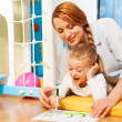 Drawing with mommy — Stock Photo