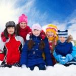 ������, ������: Five kids