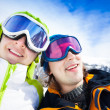 Snowboarders couple — Stock Photo