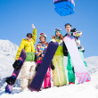 Stock Photo: Snowboard mates on ski resort