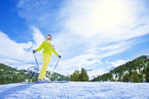 I love mountain ski — Stock Photo