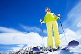 I'm the happiest skier ever — Stock Photo