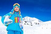 Happy girl with ice-skates — Foto de Stock