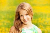 Portrait of beautiful girl — Stock Photo