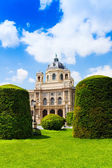 Natural history museum in Vienna — Stock Photo