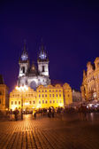 Staromestske namesti — Stock Photo