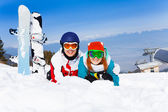 Couple in ski masks — Stockfoto