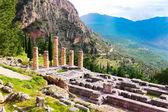 The ruins of Apollo temple — Stock Photo