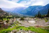 The Greek ancient amphitheater — Stock Photo