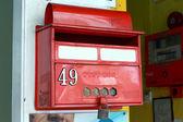 红色信箱新加坡 — 图库照片