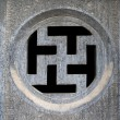 Marble opening representing a swastika, China — Stock Photo