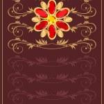Postcard with jewel — Stock Vector #18643817