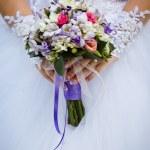 Wedding bouquet — Stock Photo #12077018