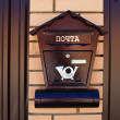Royalty-Free Stock Photo: Metallic mailbox