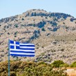 The Greek National flag - Stock Photo