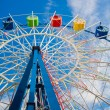 A colourful ferris wheel — Stock Photo