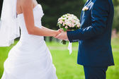 Beautiful wedding ceremony — Stock Photo