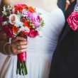 Wedding bouquet — Stock Photo #35577077