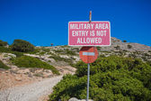 Military area no entry sign — Foto Stock