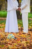 Mooie huwelijksceremonie — Stockfoto