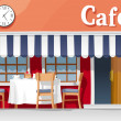 Stock Vector: Coffee house