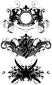 Set of ornamental heraldic shields — Stock Vector