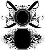 Set of ornamental shields — Stock Vector