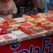 Stock Photo: Bangkok, Thailand, September 24. Street tray with food in Thaila