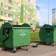"Stock Photo: Garbage Cans ""CleCity"" in urbneighborhoods"