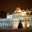 Stock Photo: Building of Nizhny Novgorod Fair in winter night light