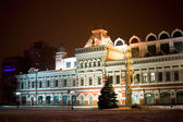 Building of Nizhny Novgorod Fair in the winter night light — Stock Photo