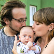 Young family with bab — Foto Stock
