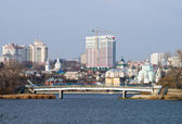 Voronezh in November — Foto de Stock