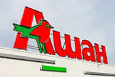 Sign Auchan hypermarket — Stock Photo