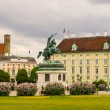 Neue Burg of Hofburg Palace , Vienna — Stock Photo #45451115