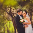 Bride and groom outdoors portrait — Stockfoto