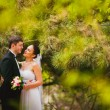 Bride and groom outdoors portrait — Stock fotografie