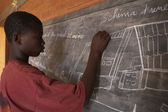 African school — Stock Photo