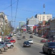 Rostov on Don, Budennovsky Avenue — Stock Photo