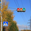Stock Photo: Error of traffic light